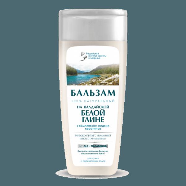 Balsam z białą glinką i kompleksem płynnej keratyny dla włosów suchych i farbowanych (1)