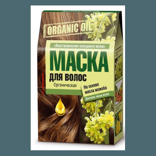 Organic Oil - Maska do włosów na bazie olejku jojoba (1)
