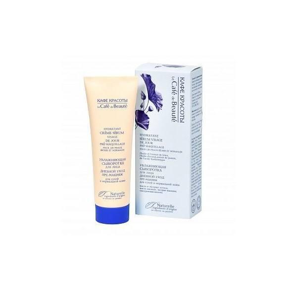Nawilżające serum pod makijaż dla cery suchej i normalnej (1) - kosmetyki naturalne