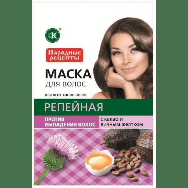 Łopianowa maska do włosów przeciw wypadaniu (1)