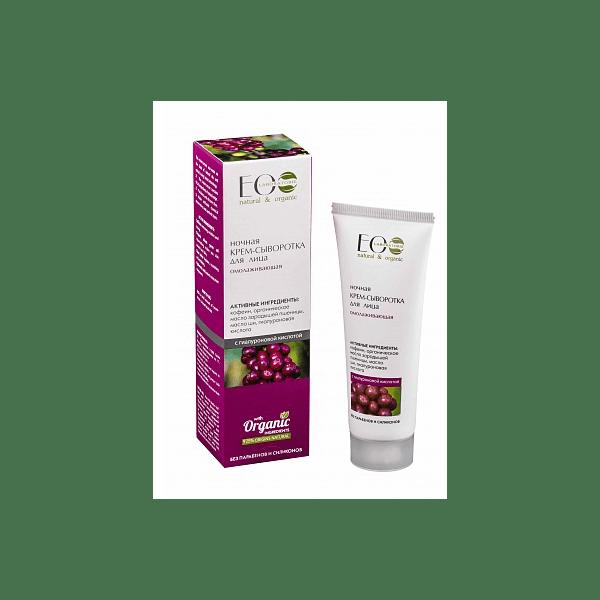 Odmładzające kremowe serum do twarzy ANTI AGE na noc (1) - kosmetyki naturalne