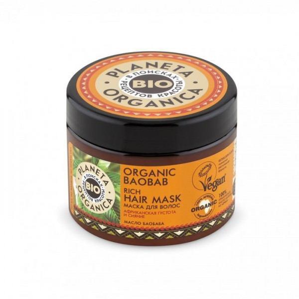 Organic Baobab - Maska do włosów (1)